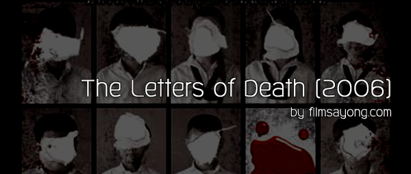 The Letters of Death (2006)  เดอะเลตเตอร์ เขียนเป็น ส่งตาย